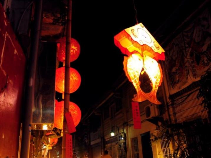 Lantern Festival