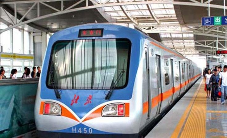 Beijing Metro Tour