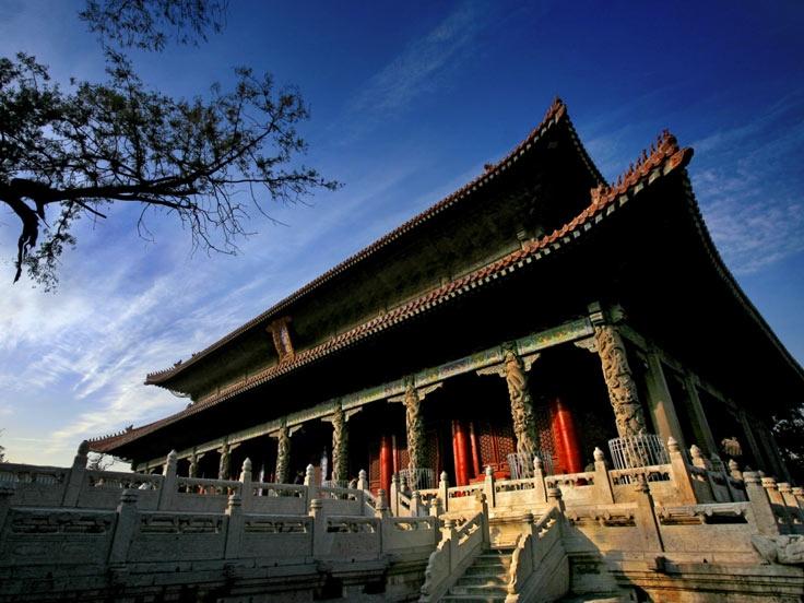 Confucius Memorial Ceremony