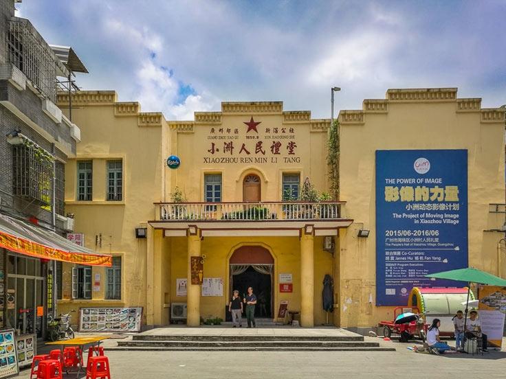 Guangzhou one-day tours