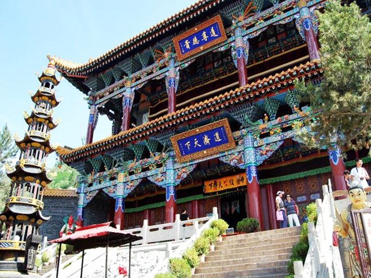 Lanzhou Labuleng Monastery