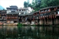 p_Fenghuang_03