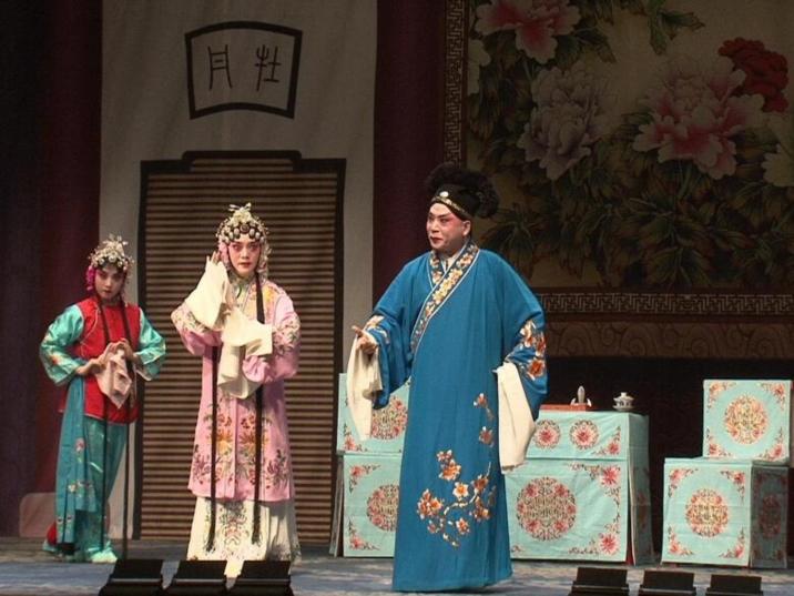 Ping Opera