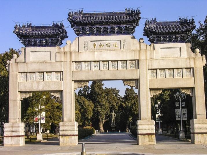 Beijing Zhongshan Park