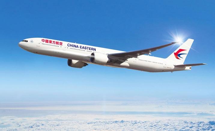 flight between Beijing and Calgary