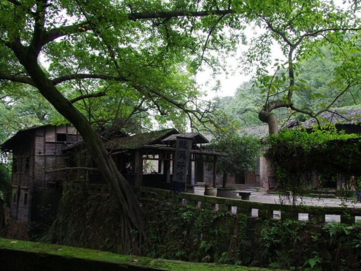 Ancient Village of Ci Qi Kou