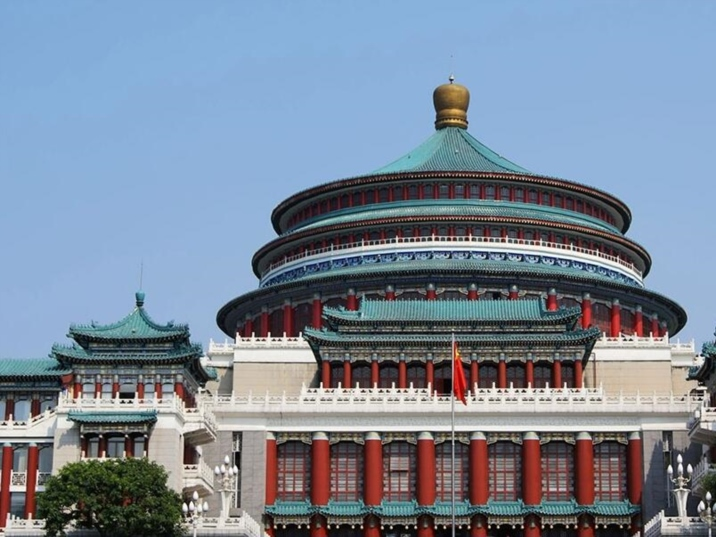 Great Hall of the People in Chongqing