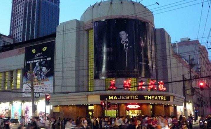 Majestic Theatre shanghai