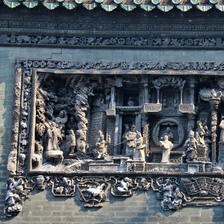 Chen's Ancestral Temple