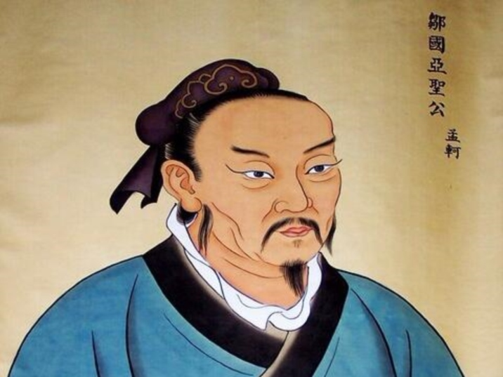 Mencius, a Sage of Confucianism
