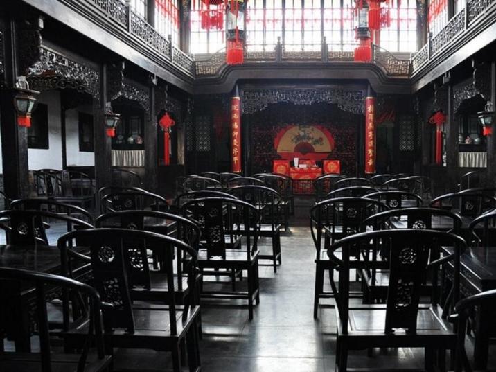 Shi Family Courtyard