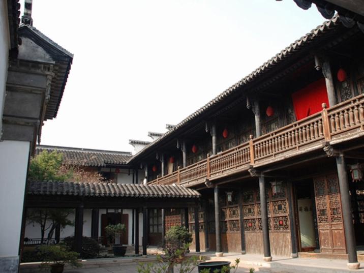 Xue Fucheng Former Residence