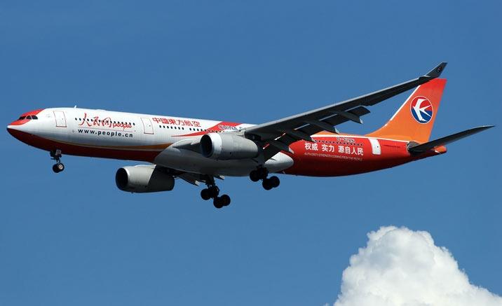 Shanghai-Auckland flights
