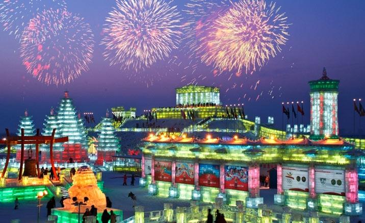 Harbin visa-free transit
