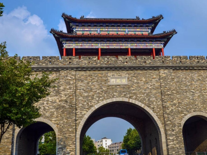 The City Wall of Nanjing