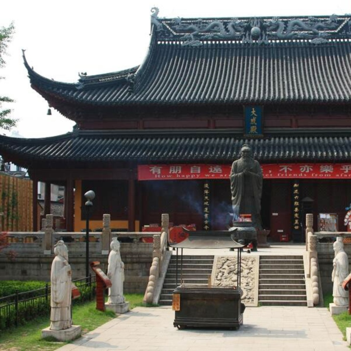 Nanjing Confucian Temple