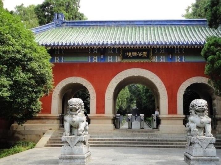 Linggu Temple in Nanjing