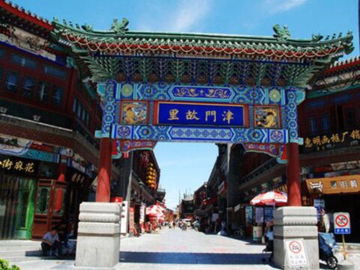 Ancient Culture Street – Tianjin City Guide