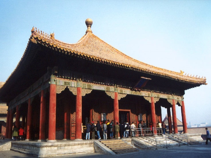 Beijing Highlights Student Tour