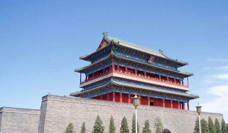 Capital Beijing