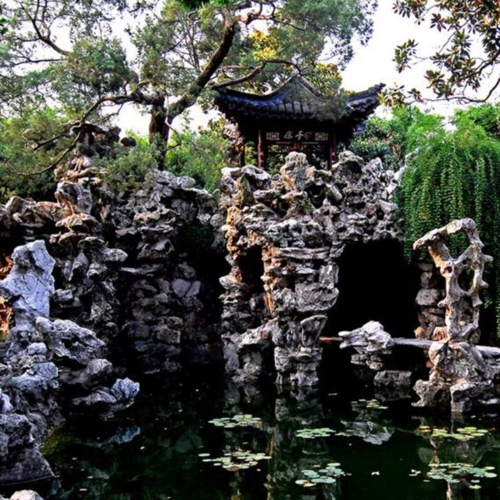 Ge Garden