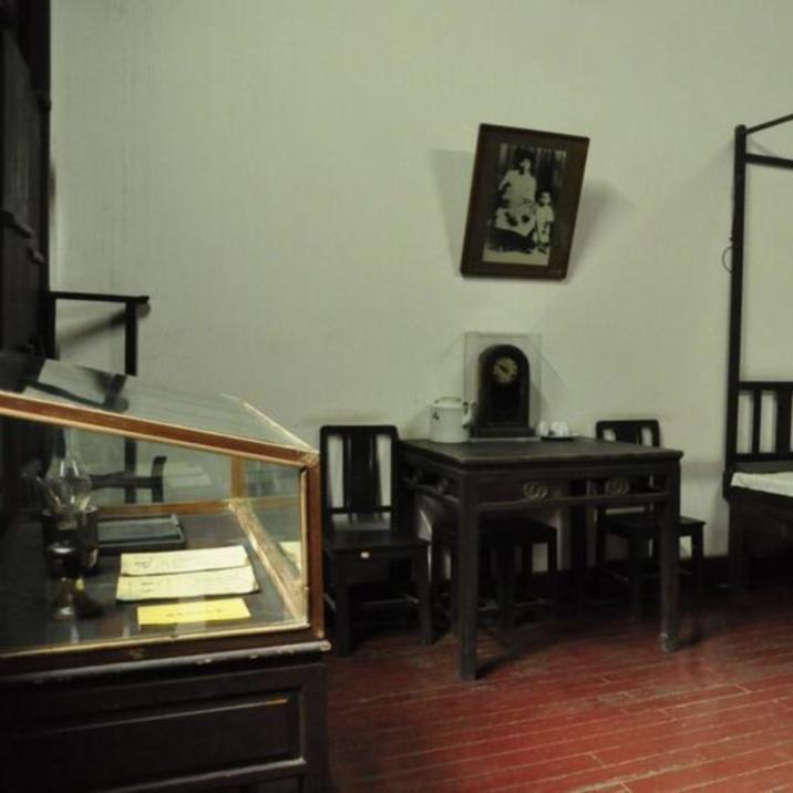 Chairman Mao Zedong's Villa