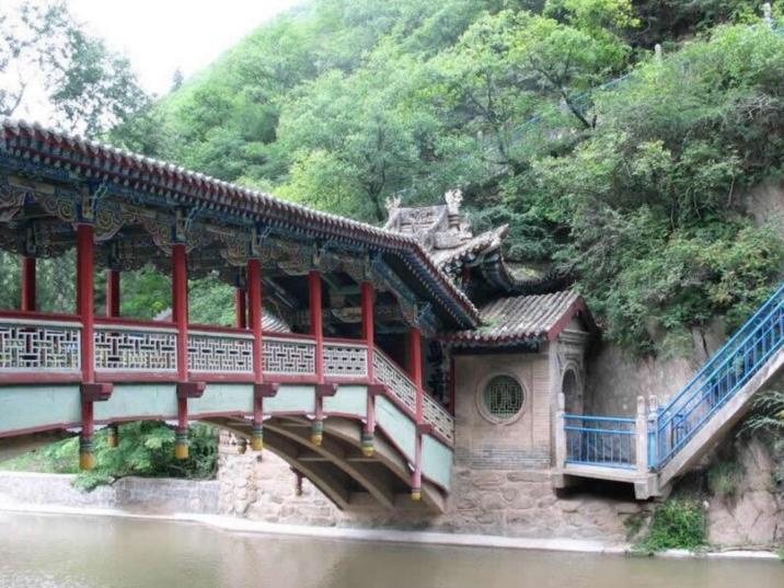 Five-spring Park