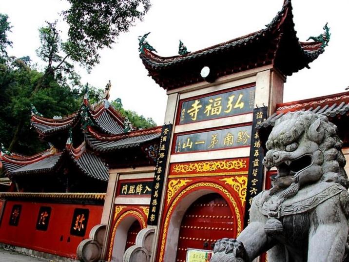 Hongfu Temple- Guiyang