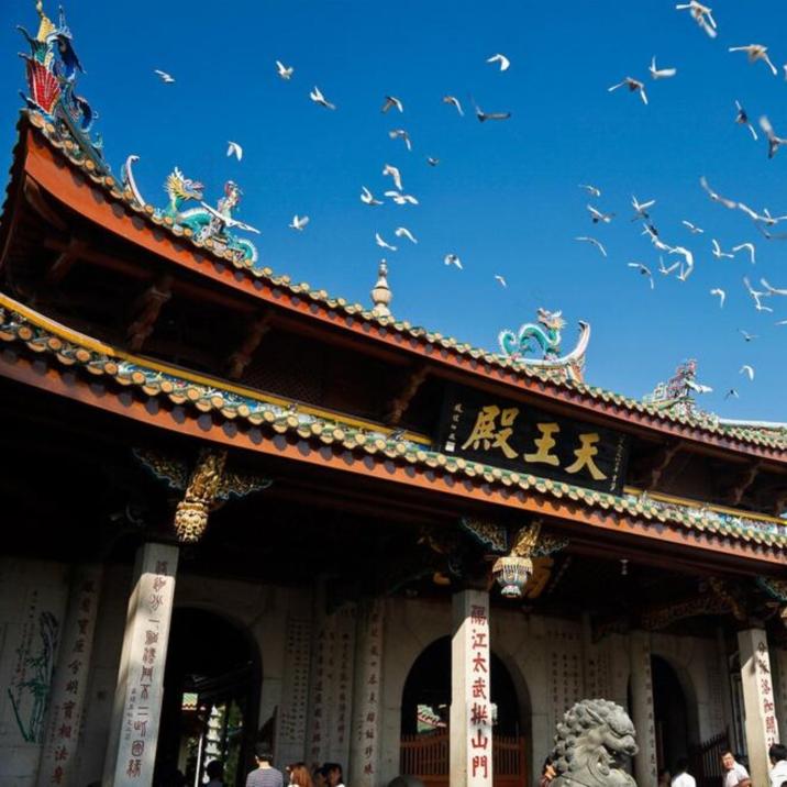 South Putuo Temple - Xiamen City, Fujian Province