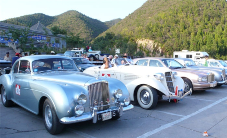 Luxury Automobile Driving Event