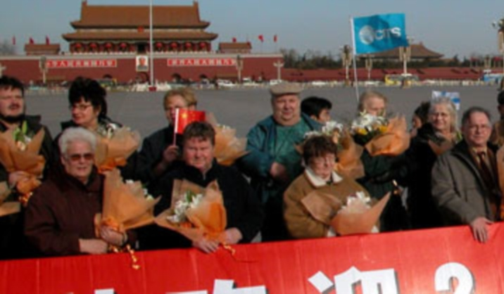 The First Tour Group to Beijing in 2014