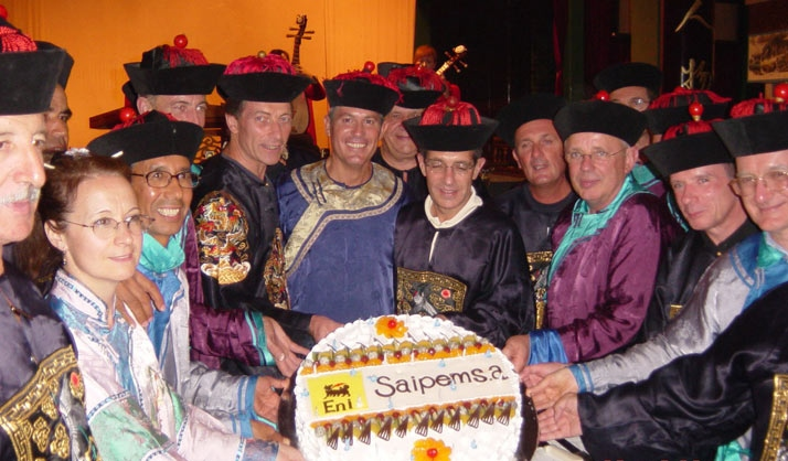 Incentive Group of SAIPEN, France