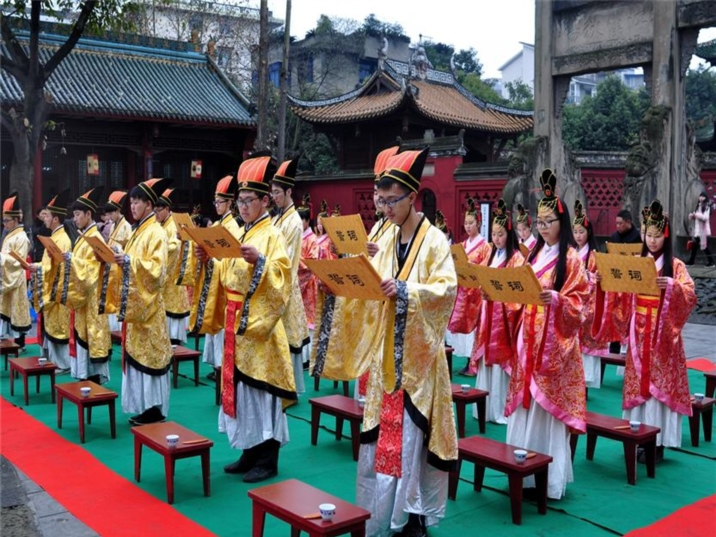Adult Ceremony in China