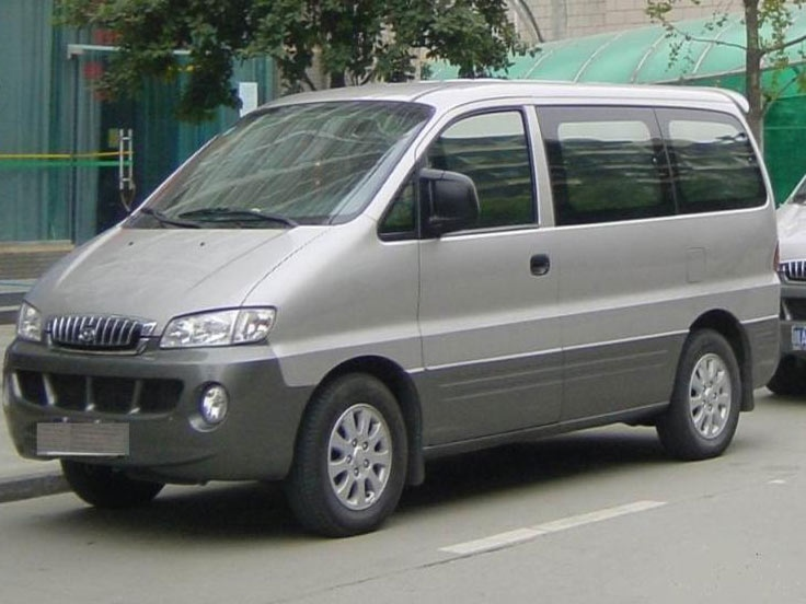 Xi'an Airport Arrival Transfer