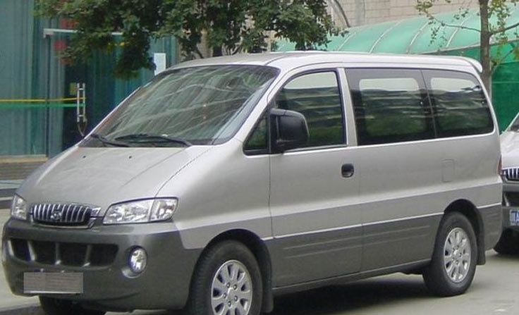 Beijing Airport Arrival Transfer