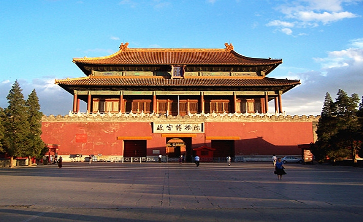 Enjoy the free WiFi in the Forbidden City