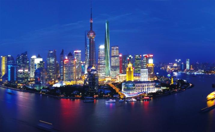 Shanghai,La perla oriente