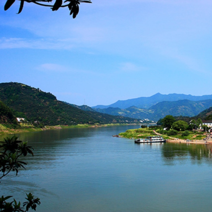 Xin'an River