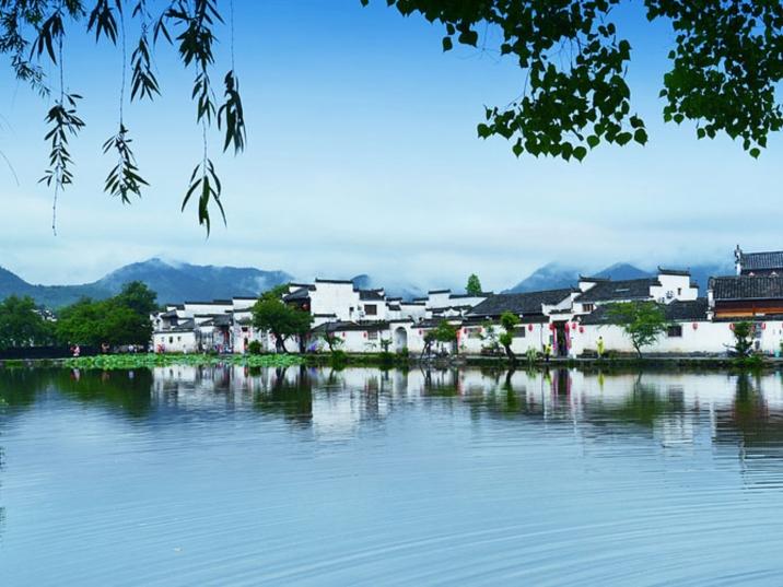 Yixian Overview