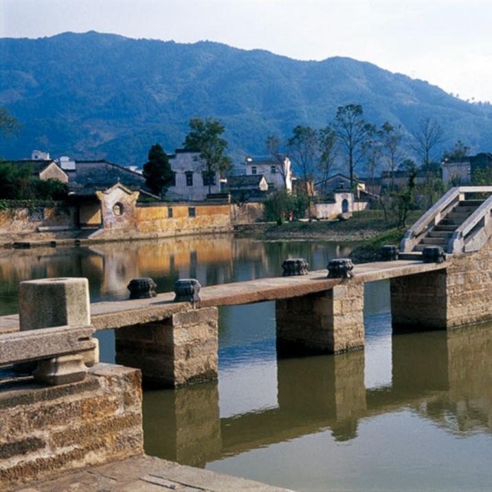 Chengkan Village
