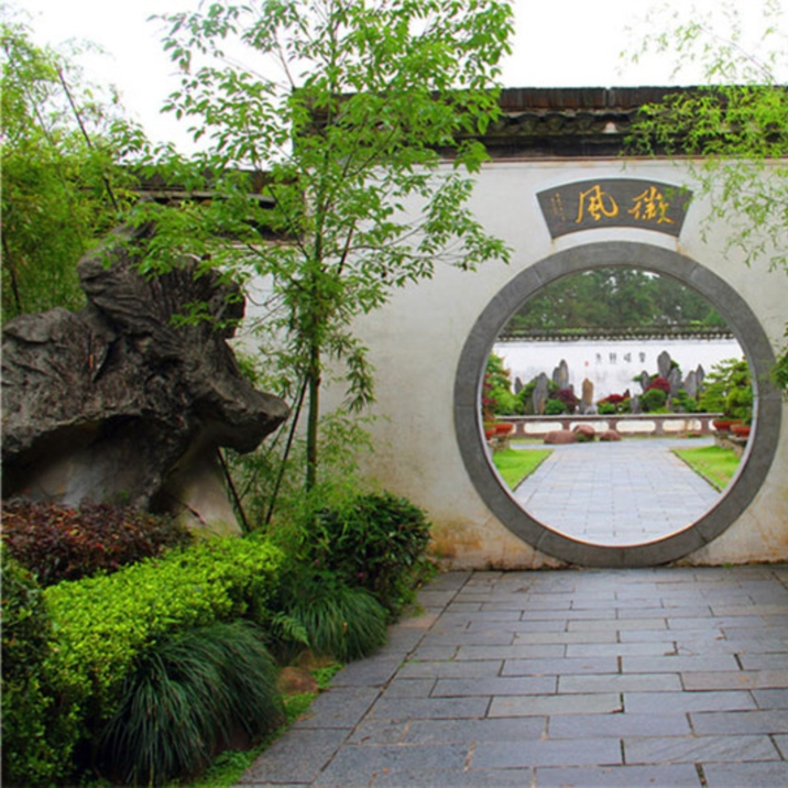 Bao's Family Garden