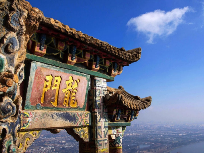 West Hill – Kunming City Guide