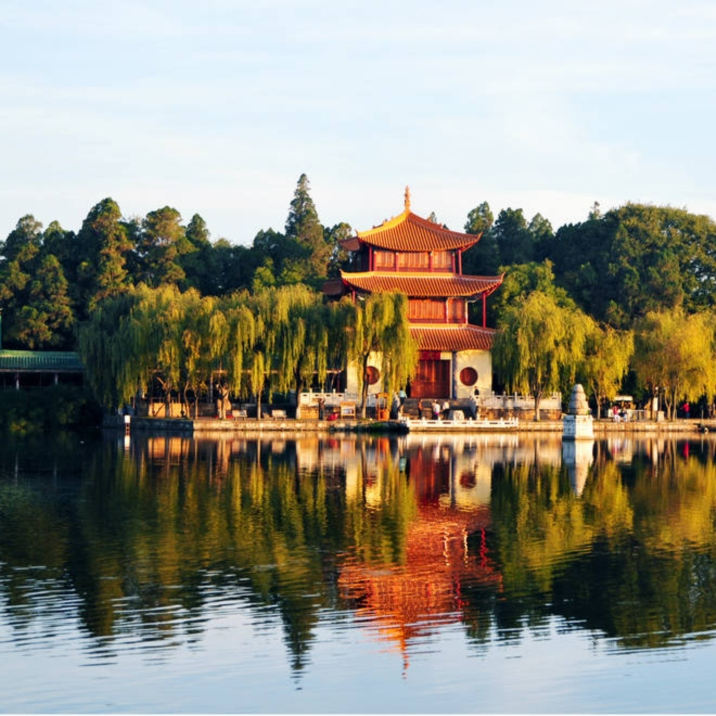 Grandview Park in Kunming