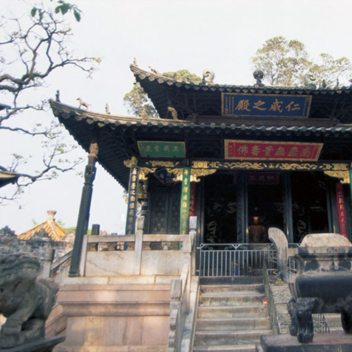 Golden Temple in Kunming
