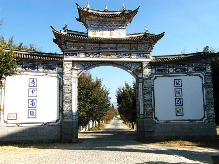 Xizhou Ethnic Minority Village