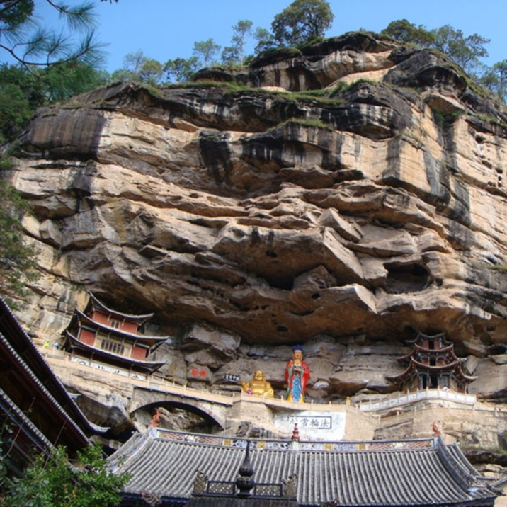 Shibao Mountain in Jianchuan