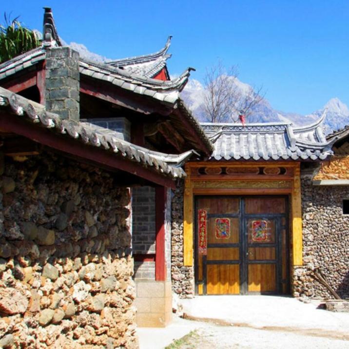 Yuhu Village
