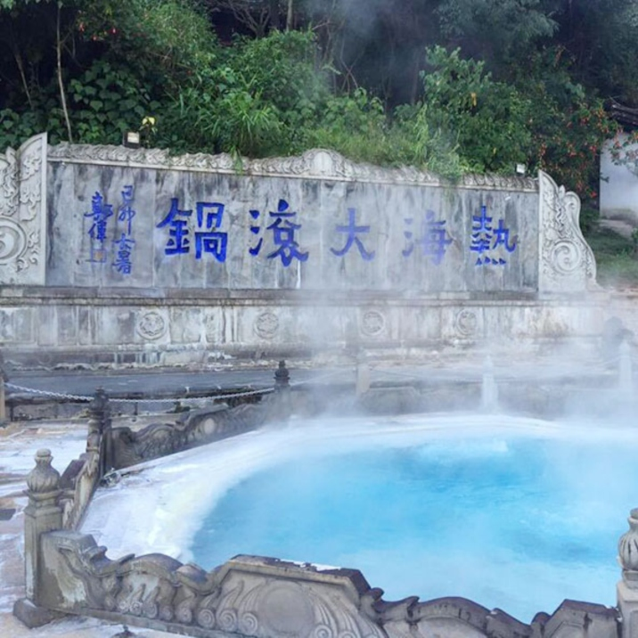 Tengchong Hot Sea