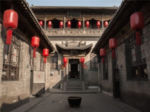 China Best Selection With Yangtze Cruise   14 Days Beijing   Pingyao    Xiu0027an   Chengdu   Chongqing   Yangtze River Cruise   Yichang   Shanghai  This 14 Day ...