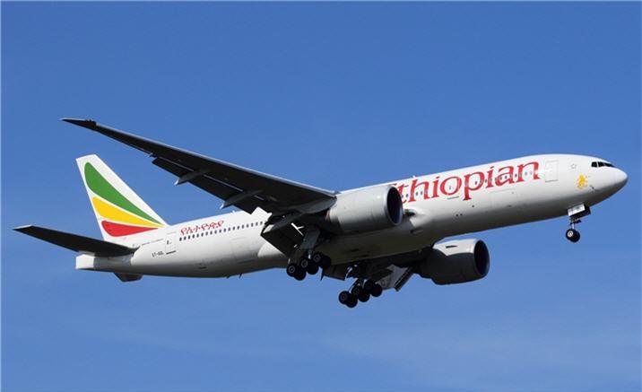 Chengdu and Addis Ababa flights